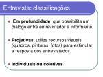 entrevista classifica es1