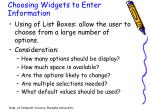 choosing widgets to enter information3