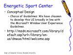 energetic sport center7