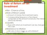 factors that affect the rate of return on an investment