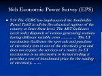 16th economic power survey eps