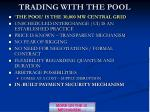 trading with the pool