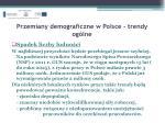 przemiany demograficzne w polsce trendy og lne