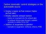 carbon monoxide control strategies on the automobile source