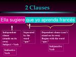 2 clauses