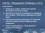 activity management challenges 1 of 2