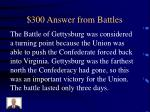 300 answer from battles