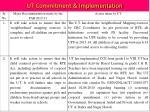 ut commitment implementation
