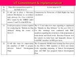 ut commitment implementation4