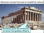 athenian society focused on wealth culture