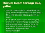 hukum islam terbagi dua yaitu