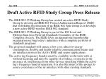 draft active rfid study group press release