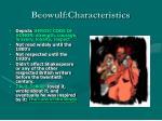 beowulf characteristics