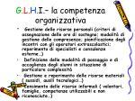 g l h i la competenza organizzativa