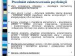przedmiot zainteresowania psychologii