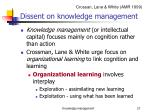 dissent on knowledge management