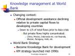 knowledge management at world bank