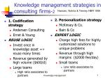 knowledge management strategies in consulting firms 2
