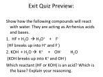 exit quiz preview