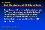 cost effectiveness of hcc surveillance