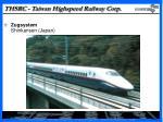 thsrc taiwan highspeed railway corp
