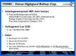 thsrc taiwan highspeed railway corp1