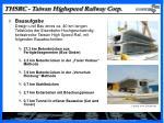 thsrc taiwan highspeed railway corp2