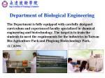 department of biological engineering