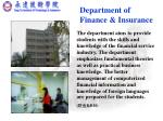 department of finance insurance