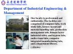 department of industrial engineering management