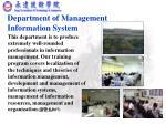 department of management information system