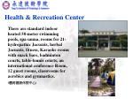 health recreation center