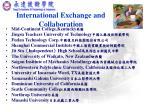 international exchange and collaboration