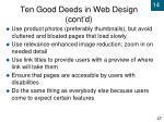 ten good deeds in web design cont d