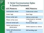 ii verbal communication styles a general framework