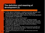 the definition and meaning of development 2