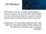 hci markers