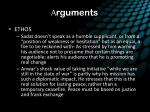 a rguments1