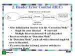 2 header error control hec
