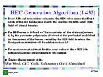 hec generation algorithm i 432