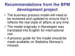 recommendations from the bpm development project