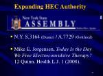 expanding hec authority