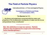 the field of particle physics