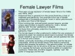 female lawyer films