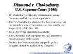 diamond v chakrabarty u s supreme court 1980