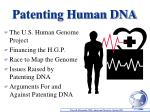 patenting human dna