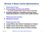 review 6 basic cache optimizations