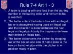 rule 7 4 art 1 3