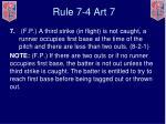 rule 7 4 art 7