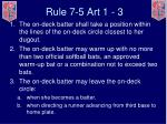 rule 7 5 art 1 3